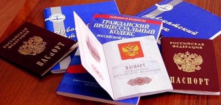 это Как получить через переселению российское гражданство перевернутые стволы